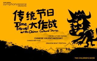 Image for Time Travel with Chinese Historical Stories