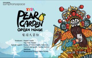 Image for Pear Garden Opera House