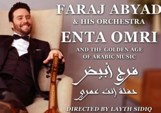Image for WMI: Faraj Abyad and His Orchestra - 'Enta Omri'