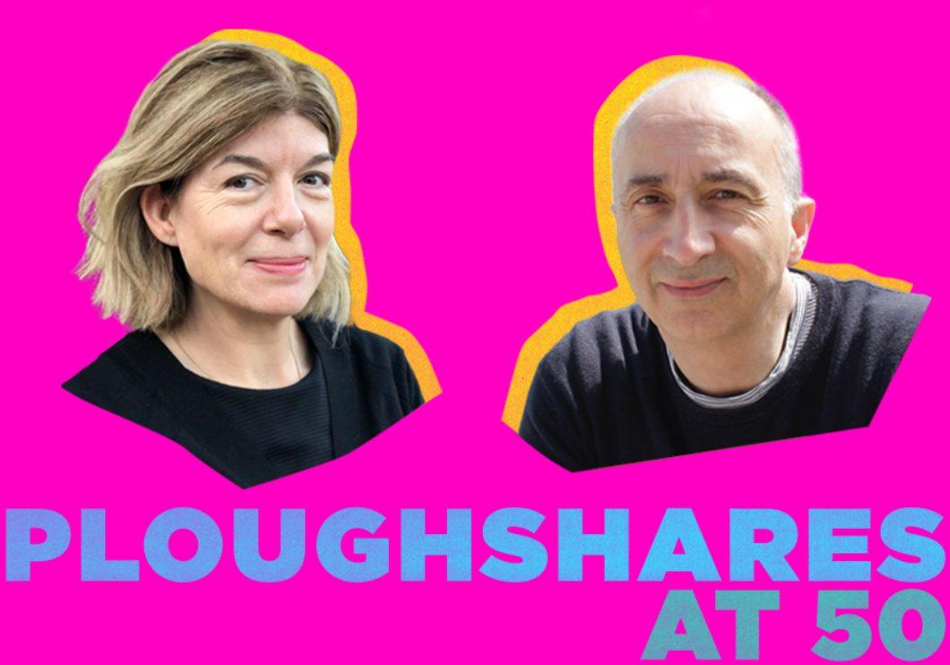 Ploughshare 21 Search Web