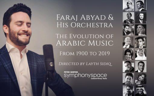 Faraj Abyad
