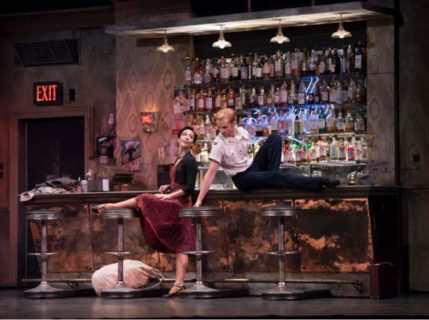 Royal Ballet Leonard Bernstein Centenary Gallery 7 Symphony Space