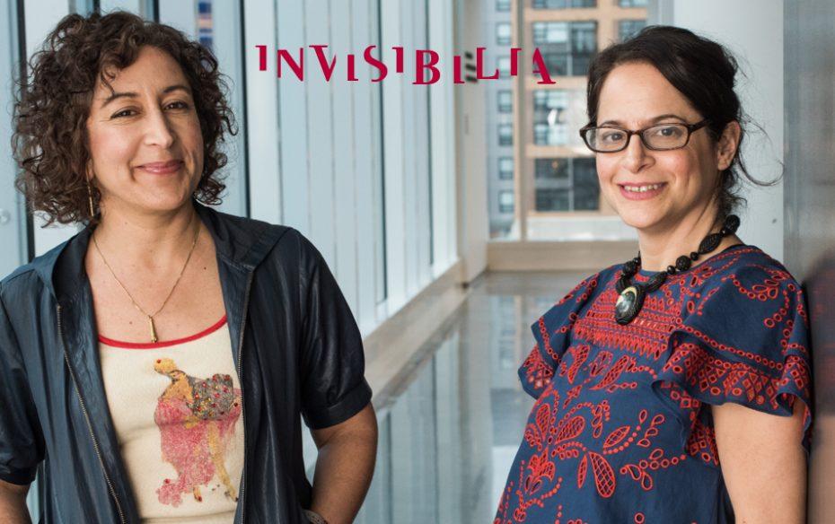 Invisibilia Main Image 1 Symphony Space