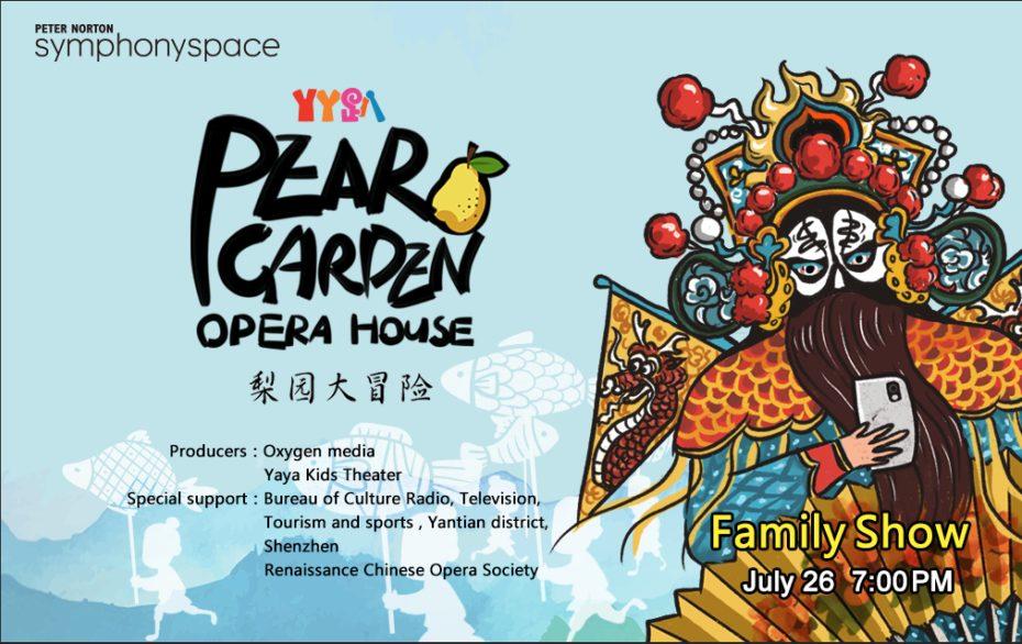Pear Garden Main Img