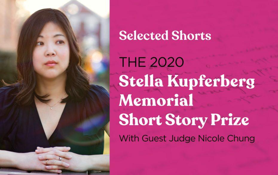 Stella Memorial 2020