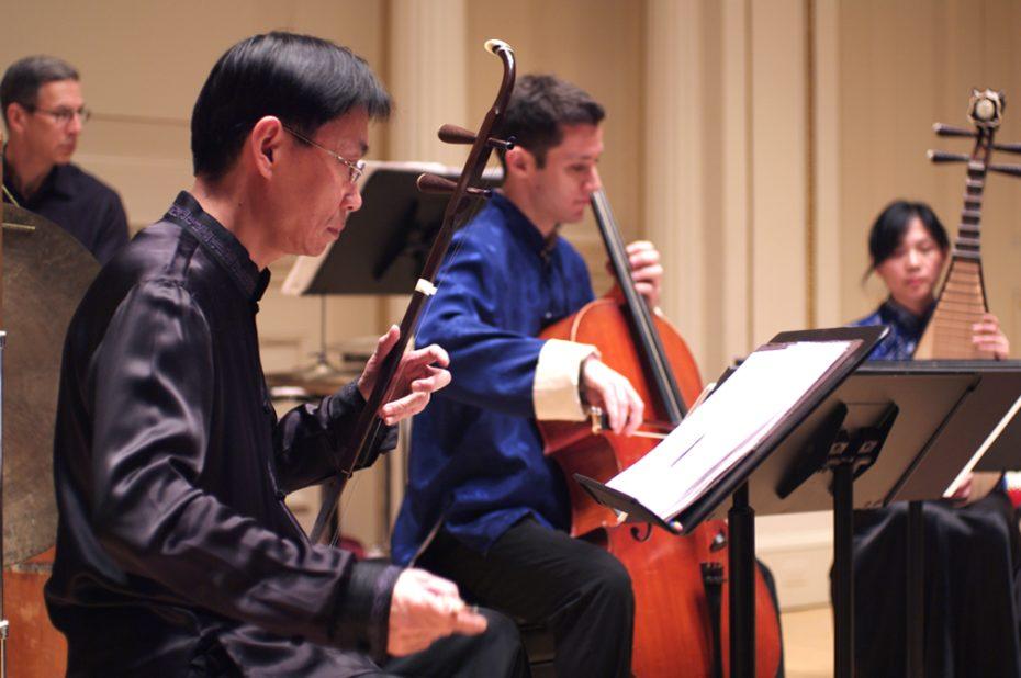 Music From China Main Img