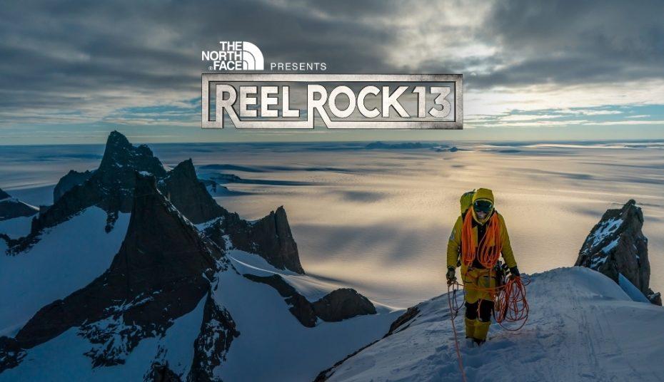 Reel Rock Main Image