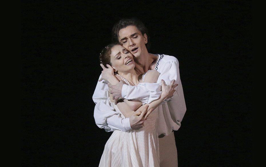 Romeo And Juliet Main Image