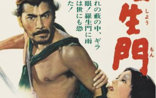 Image for New Plaza Cinema: Rashomon
