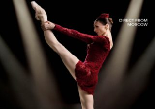Image for Dance on Screen: Carmen Suite / Petrushka