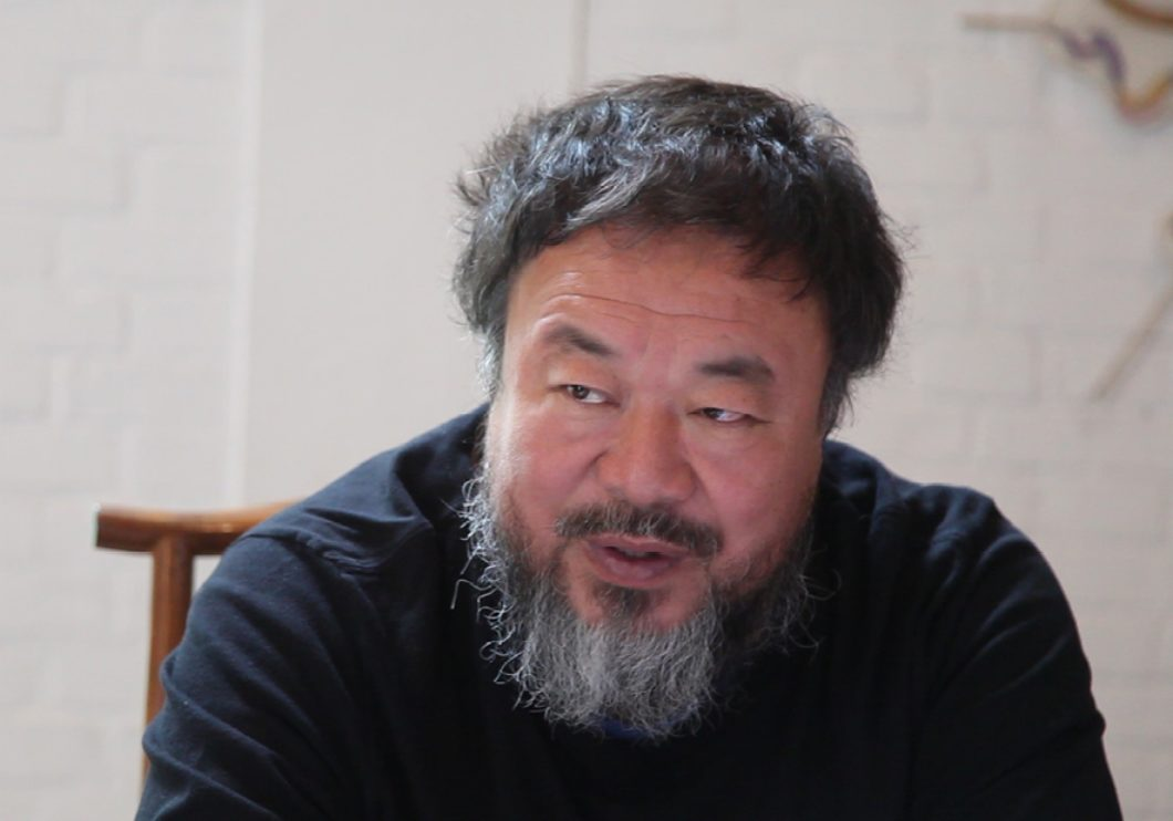 Weiwei Search Image