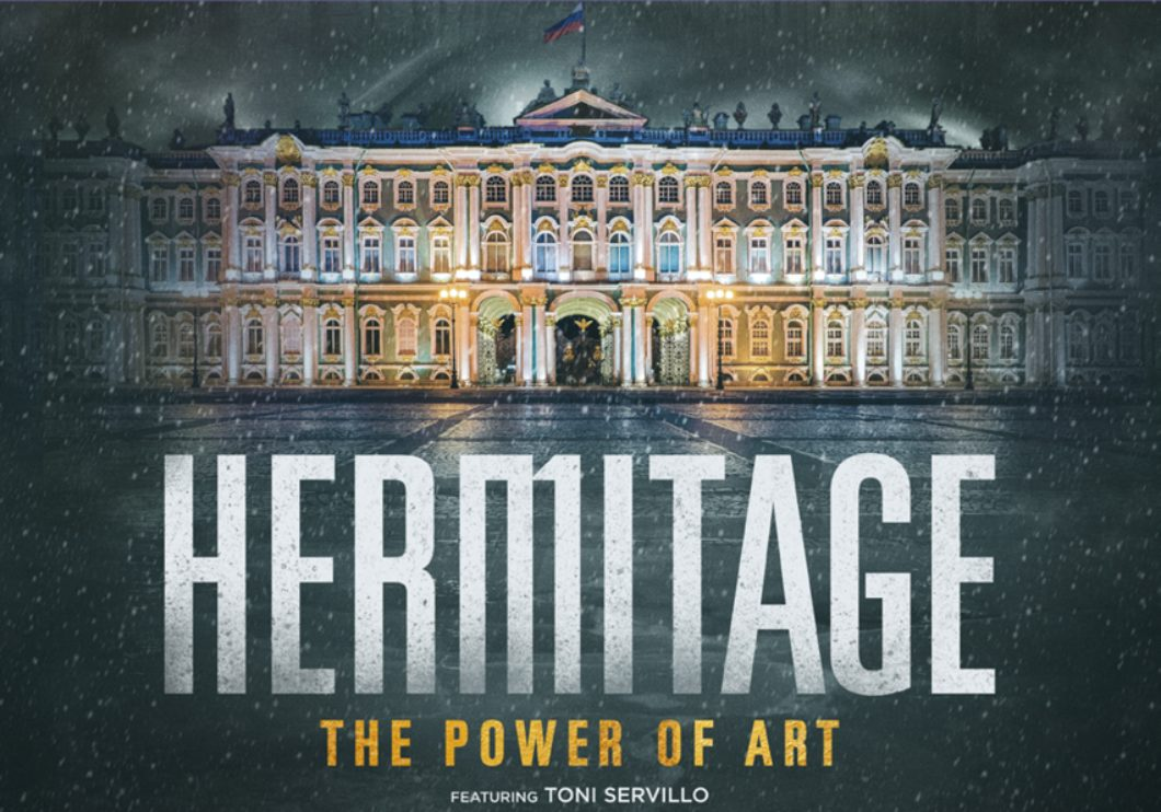 Heritage No Cc Search Image