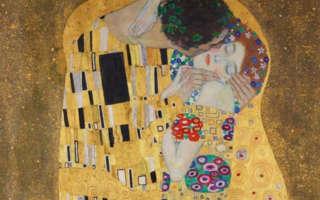 Image for Great Art on Screen: KLIMT & SCHIELE